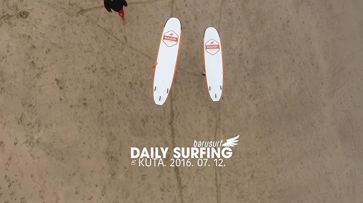 역시 서핑은 새벽에 해야 좋아요 ㅎㅎㅎ